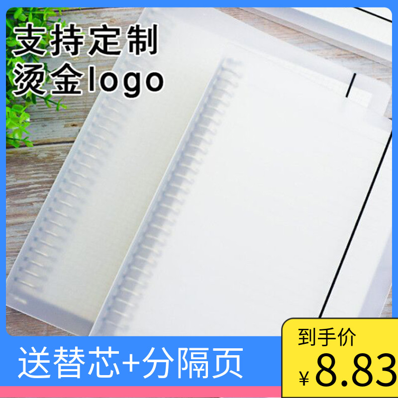 Cornell notebook loose leaf A4 detachable A5 coil diary grid notebook set B5 replacement core simple A5 small fresh female college students 20 hole thickened shell