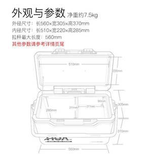 化氏一味2018新款32L釣箱拉桿多功能釣魚箱特價台釣箱漁具用品箱