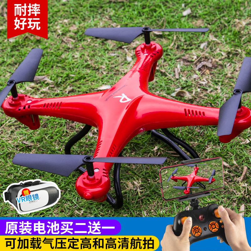 12-11新券无人机专业高清航拍器遥控飞机飞行器直升飞机小学生小型儿童玩具