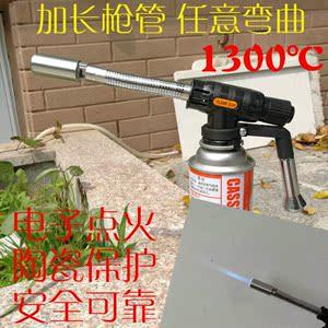 809加长多角度可弯曲喷火高温焊烘焙烧烤点炭焊接喷灯烧猪毛