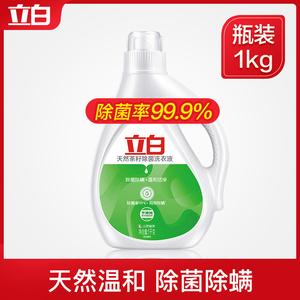 立白天然茶籽洗衣液除菌除螨香味持久1kg瓶家庭装促销实惠装特价