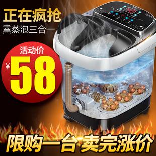 泡脚桶电动按摩洗脚盆全自动加热恒温足浴盆足疗机家用洗脚盆神器图片
