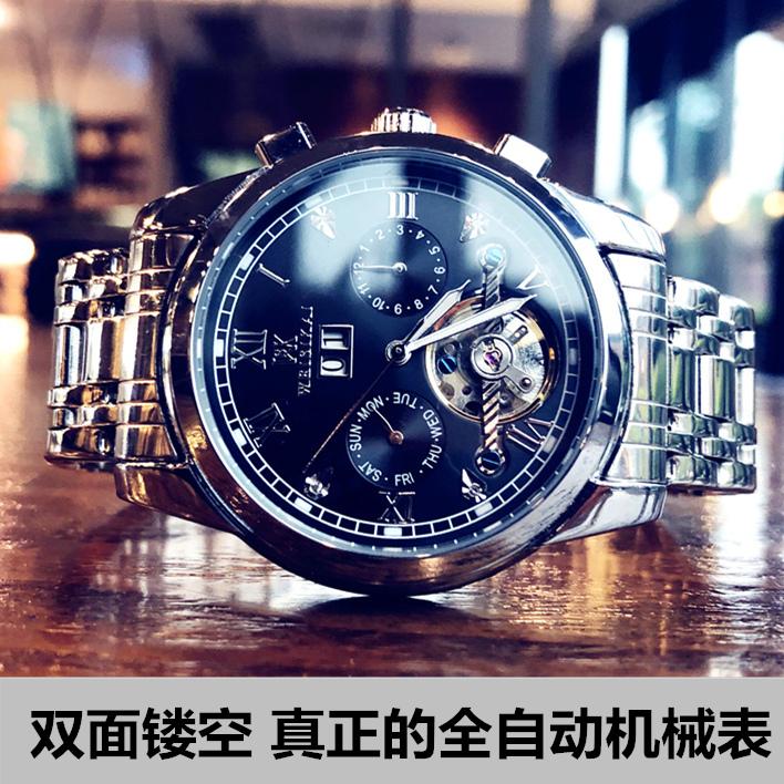 陀飞轮全自动机械表男表镂空手表男士夜光防水时尚潮流多功能手表(非品牌)