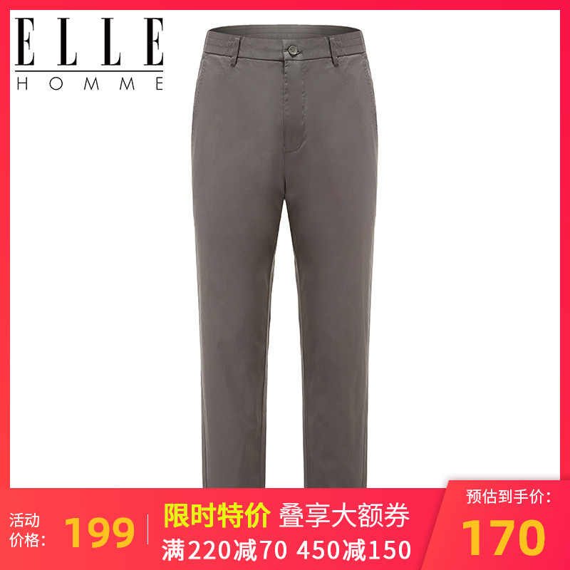 Elle Homme mens casual pants mens pants comfortable cotton spring / summer 2020 new trend straight tube black trousers