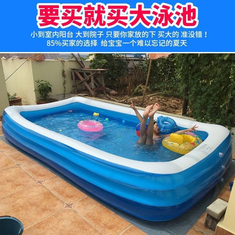 小型夏日夏季大型冲浪儿童游泳池满193.72元可用83.3元优惠券