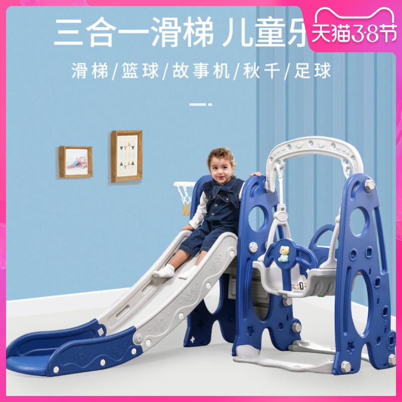 儿童室内滑梯多功能宝宝滑滑梯组合幼儿园家用游乐场小型秋千玩具