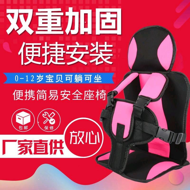 Ремни безопасности для детей Артикул 598200114401