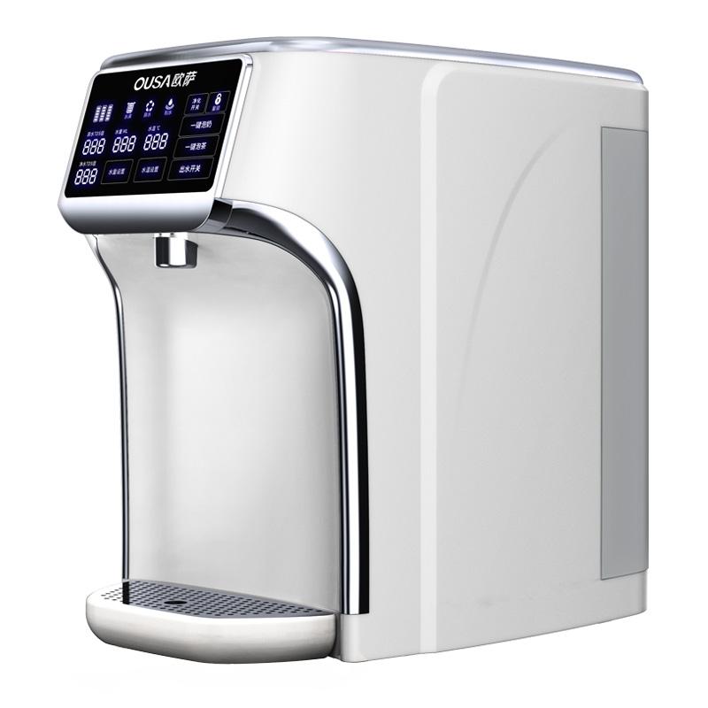 德国ousa即热式家用直饮加热净水机怎么样