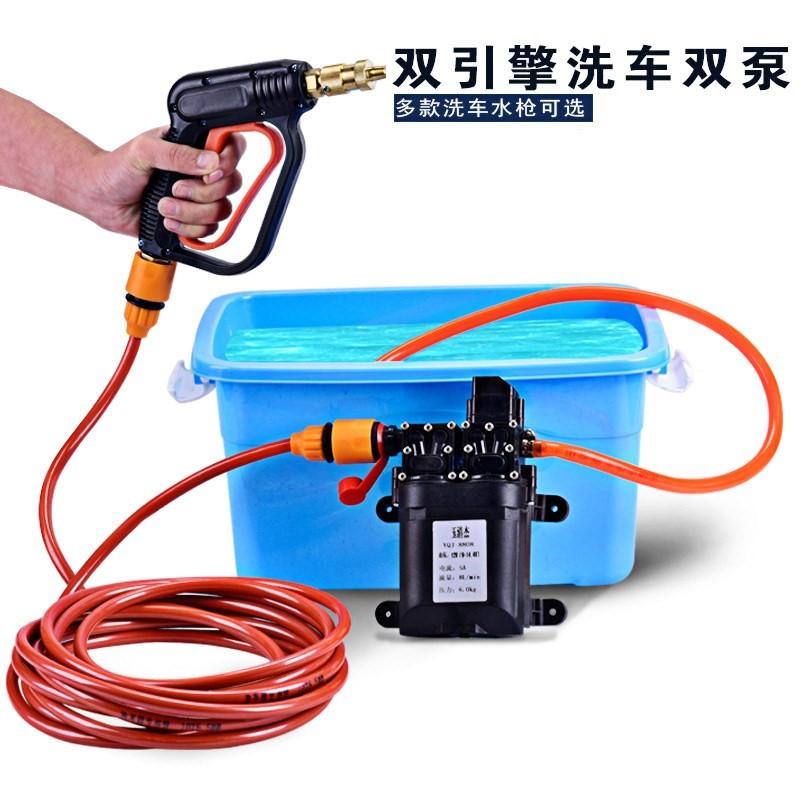 60W小型12V220V高压智能泵洗车水泵车载洗车器家用洗车机空调清洗满112.48元可用56.24元优惠券