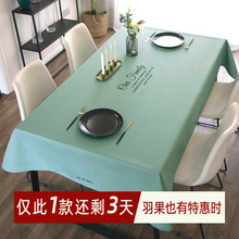 Nordic modern concise high-grade grey pure color waterproof, oil-proof and scalding-proof tea table, table cloth, TV cabinet and table cloth