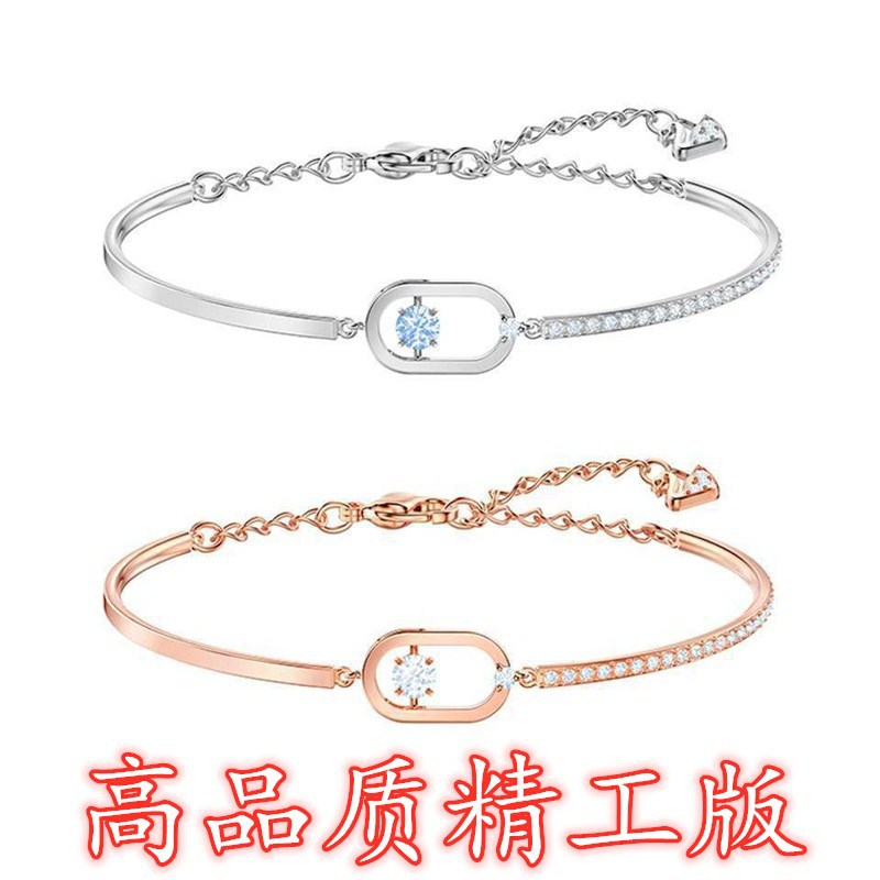 New product Shijia 1:1 brilliant oval beating heart bracelet