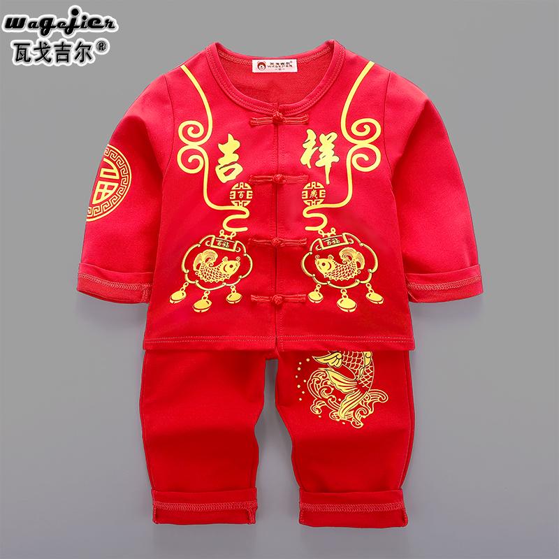 周岁男宝宝衣服婴儿唐装中国风男童礼服抓周套装0一1岁2汉服3女童