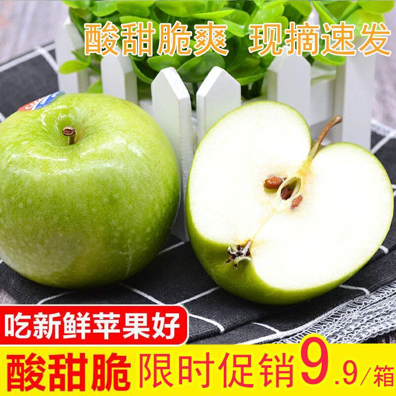 山西青苹果现摘应季新鲜脆酸甜丑平果5斤一整箱当季孕妇水果包邮5