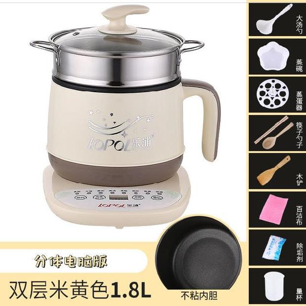 .电用多功能煮面条熬汤煲粥电饭锅烙饼锅炖菜厨房小电器炖锅煲。