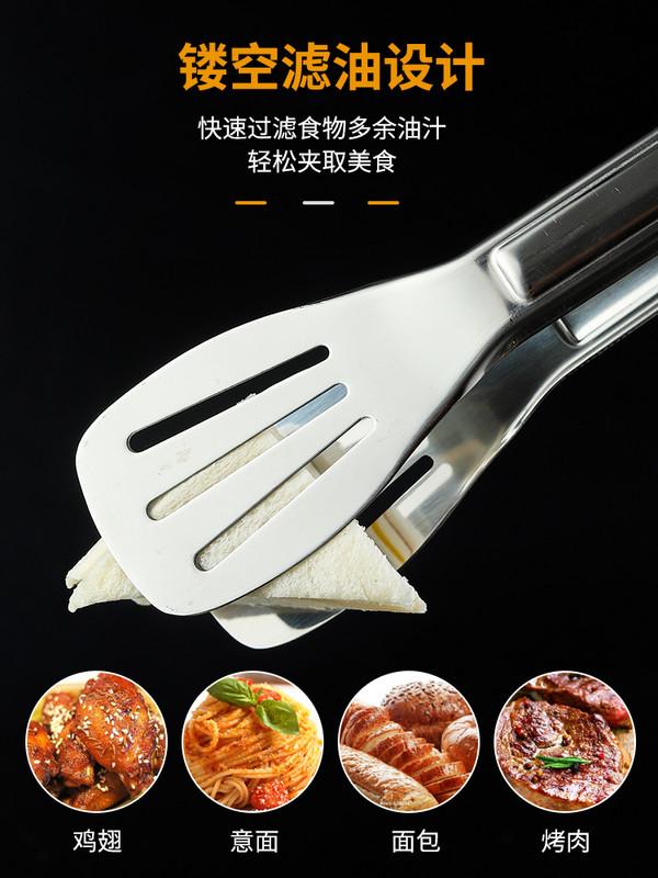 食品夹子不锈钢蛋糕面包夹烧烤夹牛排夹菜餐食物夹子烹饪烘培工具