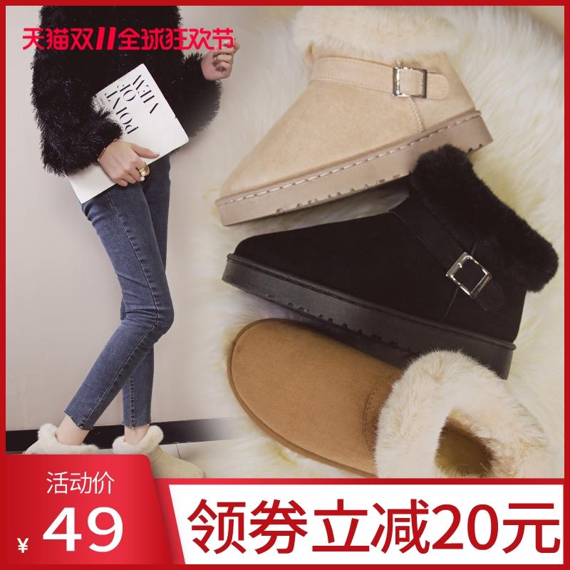 雪地靴女2019新款时尚短筒日系韩版百搭学生加绒保暖棉鞋一脚蹬潮