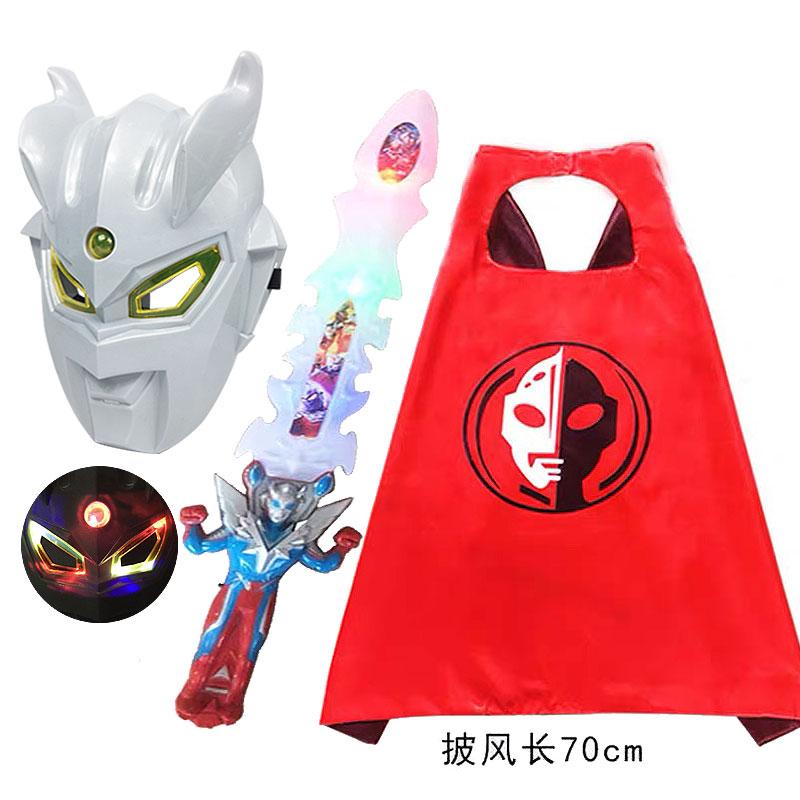奥特曼面具玩具全脸儿童男小孩欧布圣剑银河赛罗迪加超人披风套装