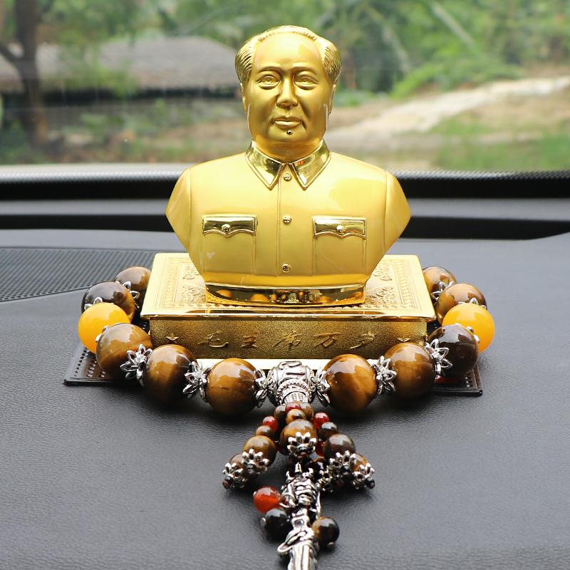 辉腾奔驰路虎红旗捷豹汽车摆件毛泽东主席像香水座保平安车内饰品