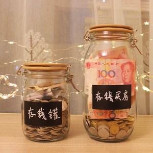 压岁钱零钱罐可存可取罐装储蓄盒大容量实用北欧透明小孩储存罐