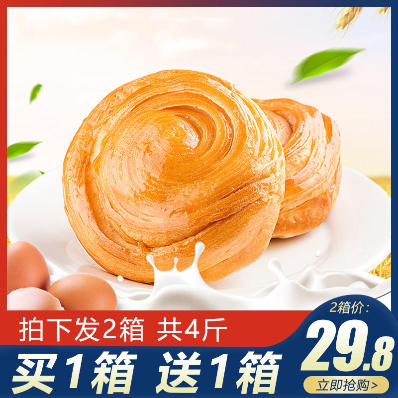 手撕面包买一箱送一箱共4斤 营养早餐食品整箱小蛋糕吃的零食糕点五折促销