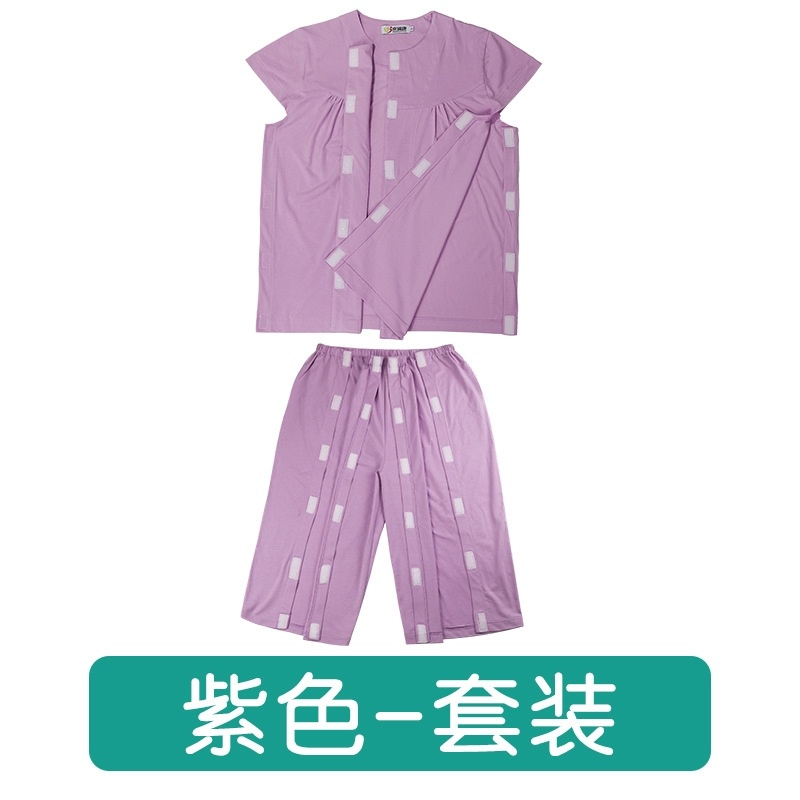 Easy to wear and take off patients clothes, old peoples clothes, trousers, tops, hemiplegia nursing clothes, pure cotton bed rest, arm incontinence pajamas are convenient