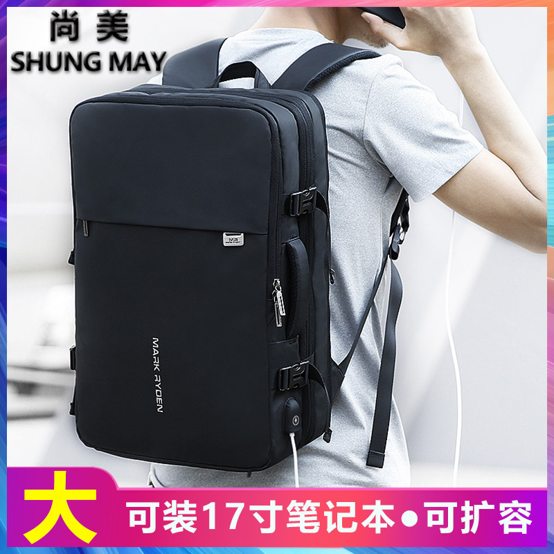 Mens backpack can be expanded mens backpack large capacity computer bag extra large Oxford cloth travel bag