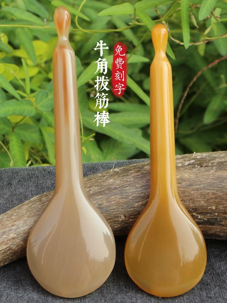 Скребки для китайского массажа Гуаша Артикул 619386510693