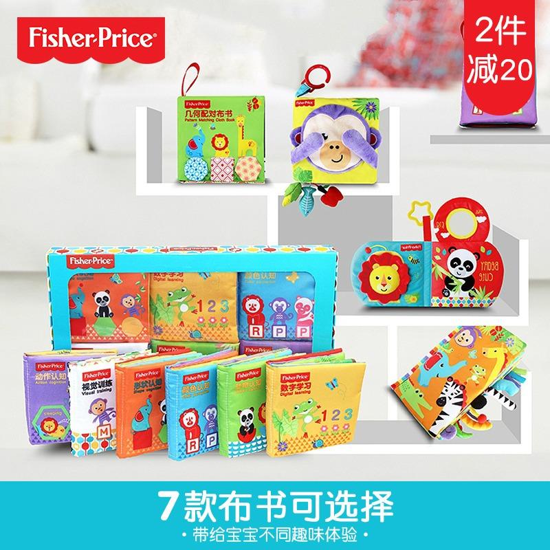 Детские тканевые книги Артикул 599457603313