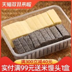 史家糕点双色鸡蛋米糕黑米糕蒸蛋糕早餐点心传统手工美食枣糕