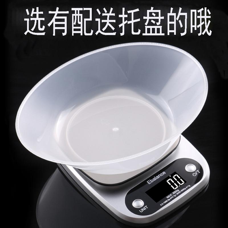 中药电子秤 药店 用 的称重精确到1克厨房高精度小型便携式准商用