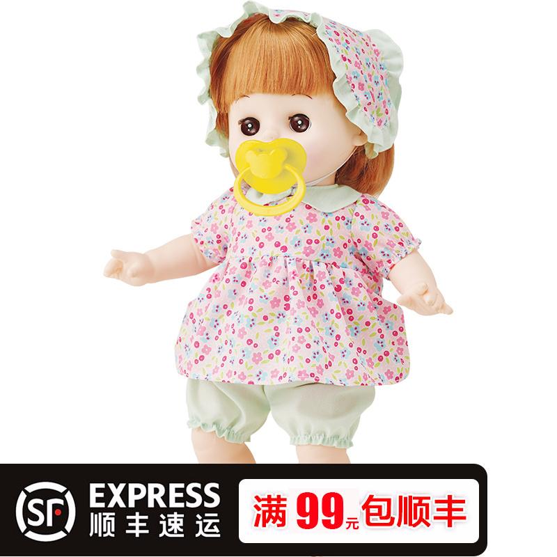 Интеллектуальные игрушки / Куклы Артикул 617760675150