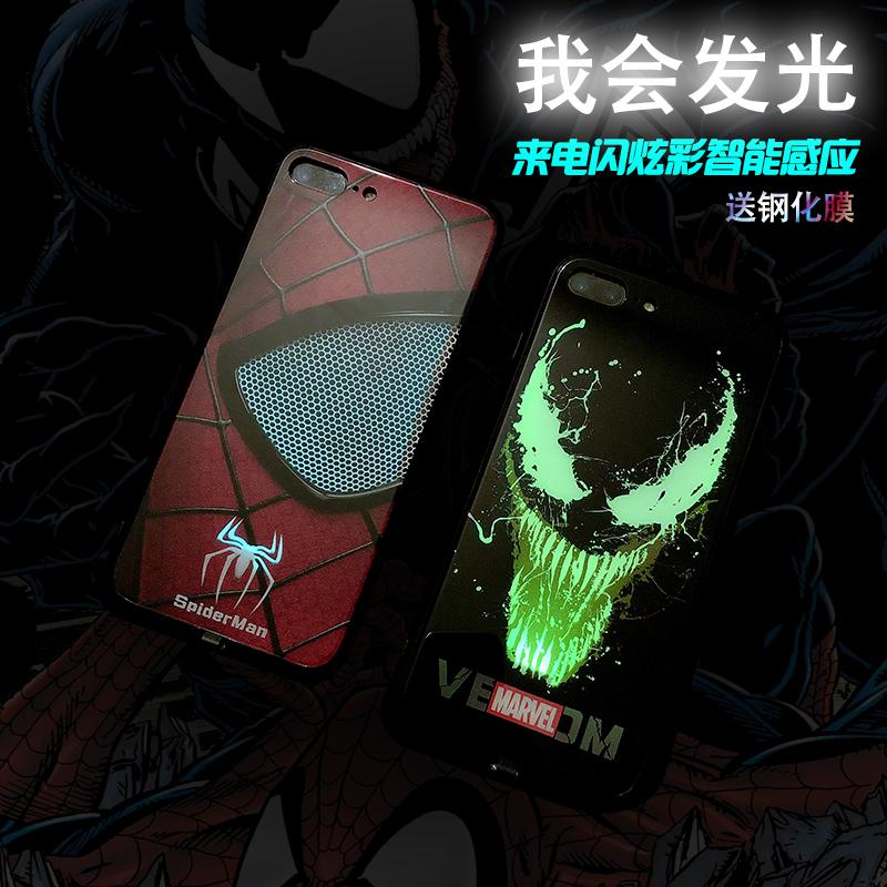 苹果8plus发光玻璃手机壳来电闪iPhonexs max抖音同款xr个性智能夜ip6sp/7/8全包后壳套感应火影佐助蜘蛛漫威