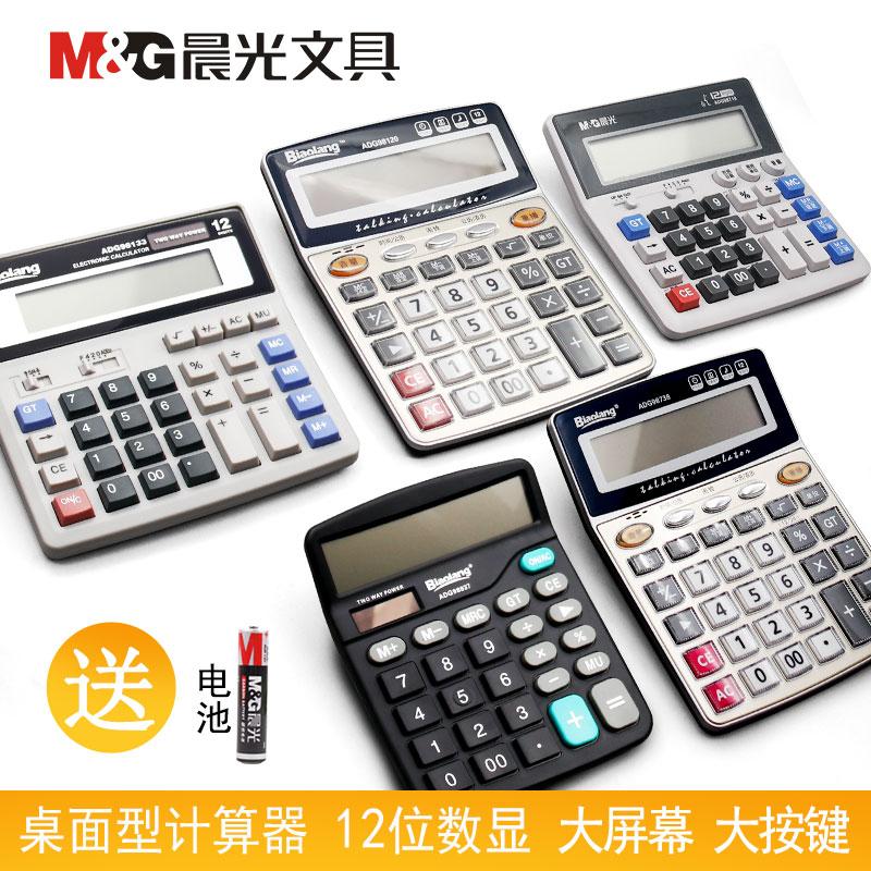 Калькуляторы Артикул 601147857305