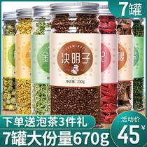 桂花茶自然晾晒无熏硫干桂花精选正品金桂花