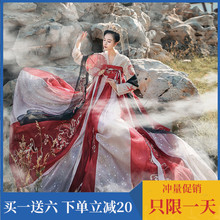Traditional Dragon Mother Han Dress Female Students'Night String Songs and Chest-length Skirt Dragon Embroidery Summer Ancient Clothes Chinese Style Super Immortal