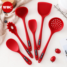 Authentic WUC silica gel spatula non stick pot spatula household cooking spatula high temperature resistant leaky spoon kitchen set