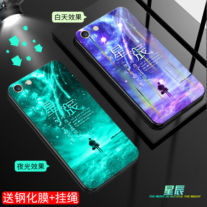 苹果6plus手机壳iphone6s夜光钢化玻璃壳i6s保护套防摔个性创意六代全包潮男女款硬新品外壳网红ins送钢化膜图片