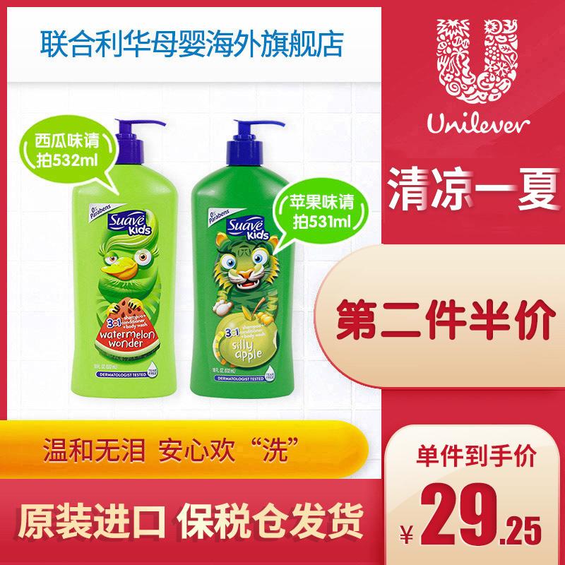 美国进口Suave丝华芙儿童洗护三合一洗发沐浴露西瓜苹果味532ml图片