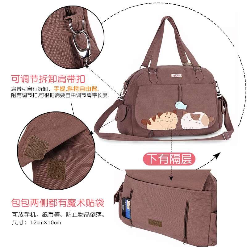 Kara cat dual purpose one shoulder handbag Messenger Bag Canvas big bag college style Doctor Bag student lovely bag