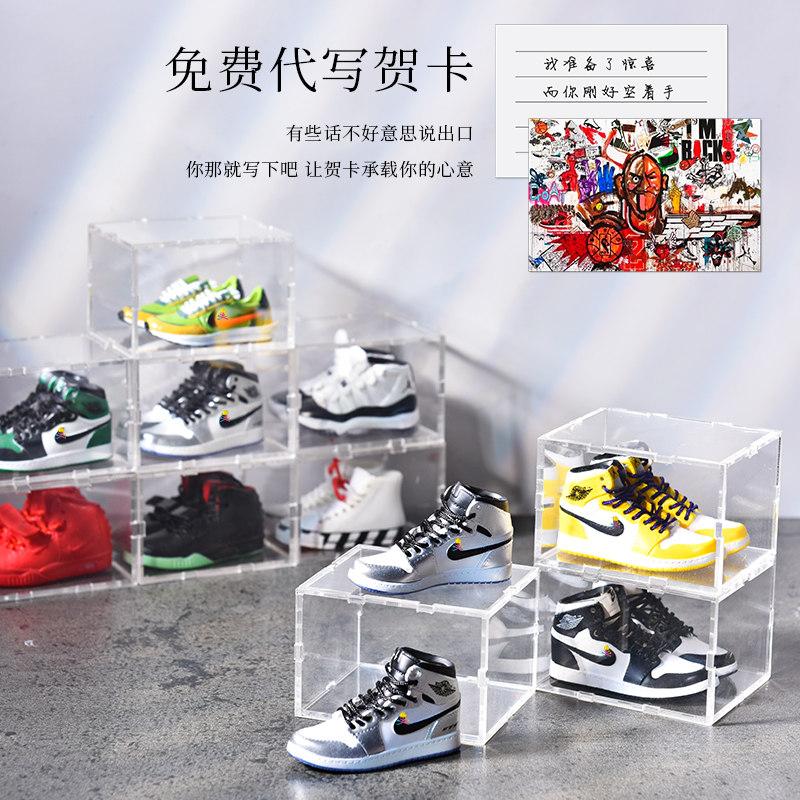 创意七夕情人节生日礼物男送兄弟送给男朋友迷你aj鞋墙模型小摆件