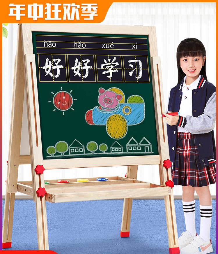 儿童画板画架磁性可升降小黑板支架式家用幼儿小孩涂鸦学习写字板,可领取5元天猫优惠券