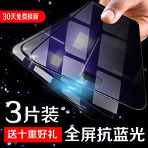 三星c7钢化膜c5全屏c9防蓝光pro手机保护sm-c7000全覆盖c5000高清C8玻璃c9000原装c7010贴膜c5010防摔c7100