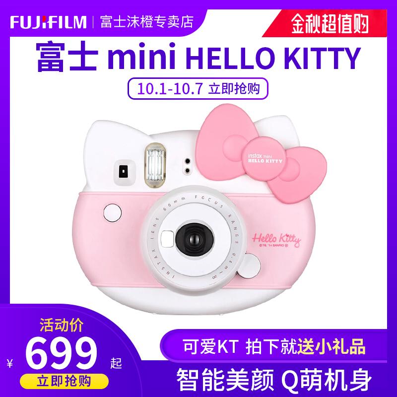 富士instaxhellokitty一次成像儿童傻瓜相机自带美颜含拍立得相纸券后699.00元