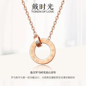 戴时光致美钻石简约双圈搭配细吊坠