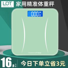 家用称体重秤精准减肥人体秤高精度女生宿舍小型健康充电款电子秤图片