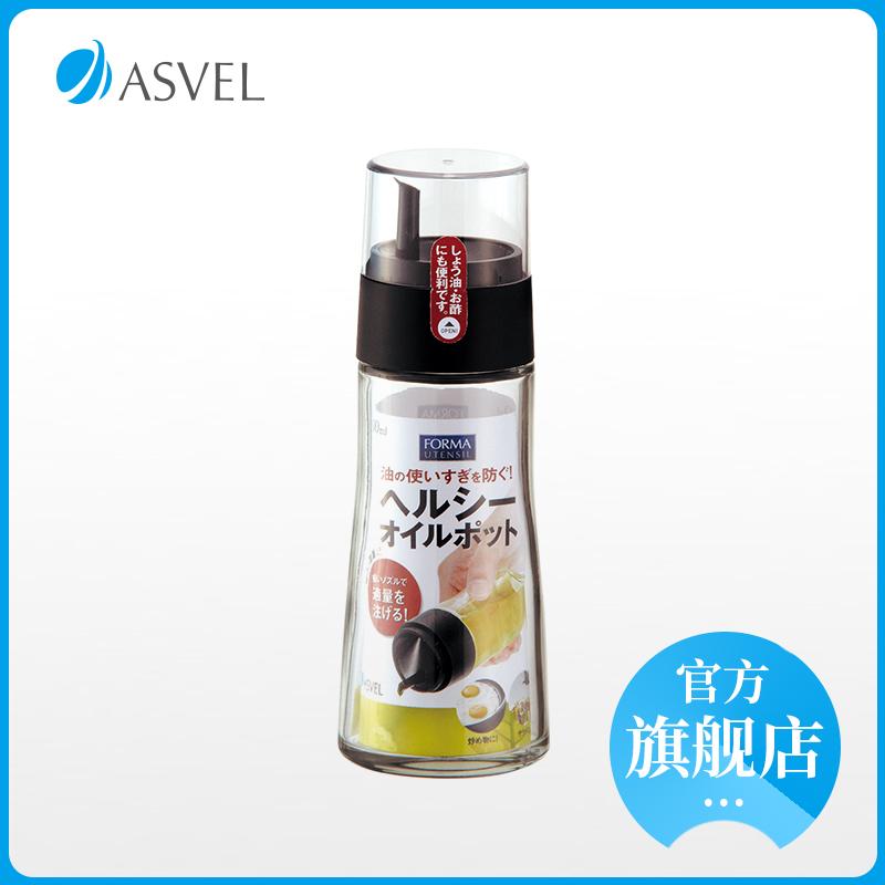 ASVEL 日本玻璃酱油壶带盖防漏家用调味料酱香油小醋瓶罐厨房用品