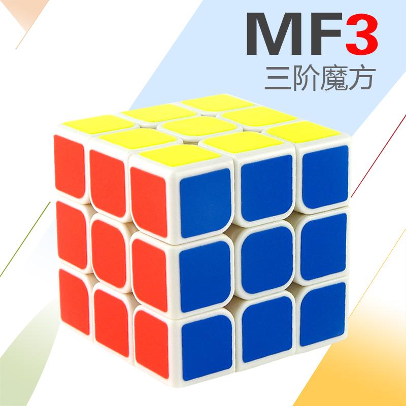 Навсегда благородный скакун магия домен орден куб 3 ранг конкуренция специальный куб учить комната скорость твист для взрослых ребенок головоломка игрушка