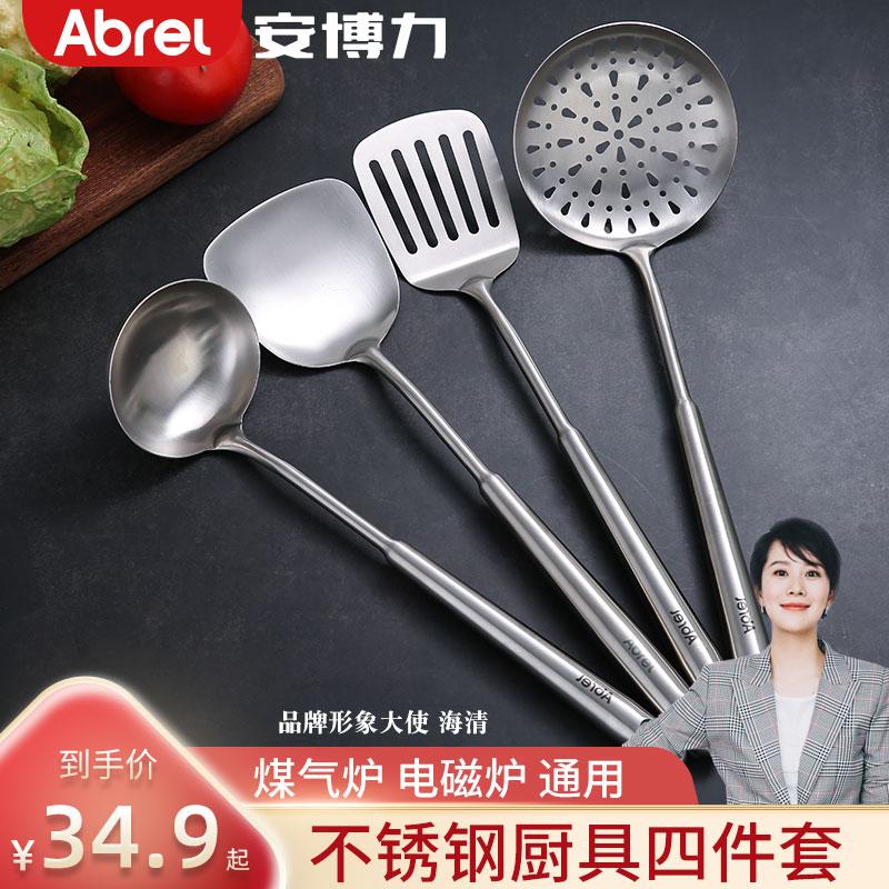 Кухонные принадлежности / Ножи Артикул 601539487251