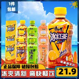 康师傅冰红茶小瓶装整箱饮料柠檬茶绿茶茉莉蜜茶饮品330ml*12瓶图片