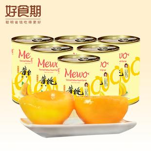 蜜我砀山黄桃罐头425gX6罐特产新鲜水果罐头烘焙糖水儿童零食整箱